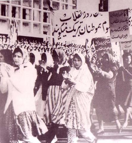 Women at a Demonstration to Mark theFranchise