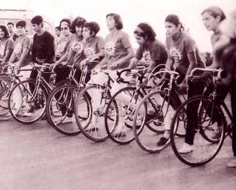 Bicycle Race (1960s)
